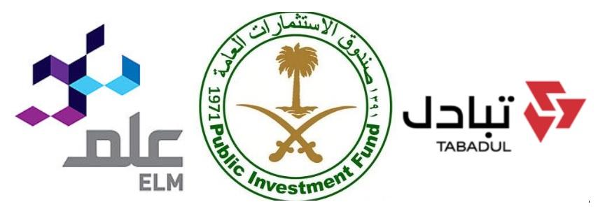 الاستثمارات - علم - تبادل