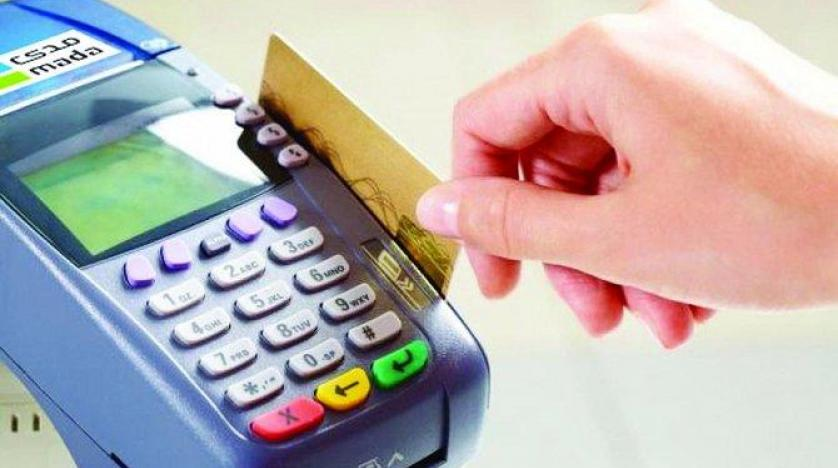 الدفع-الإلكتروني