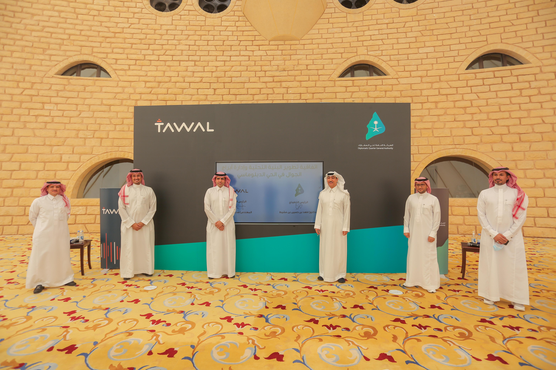 TAWAL&DQGA _1