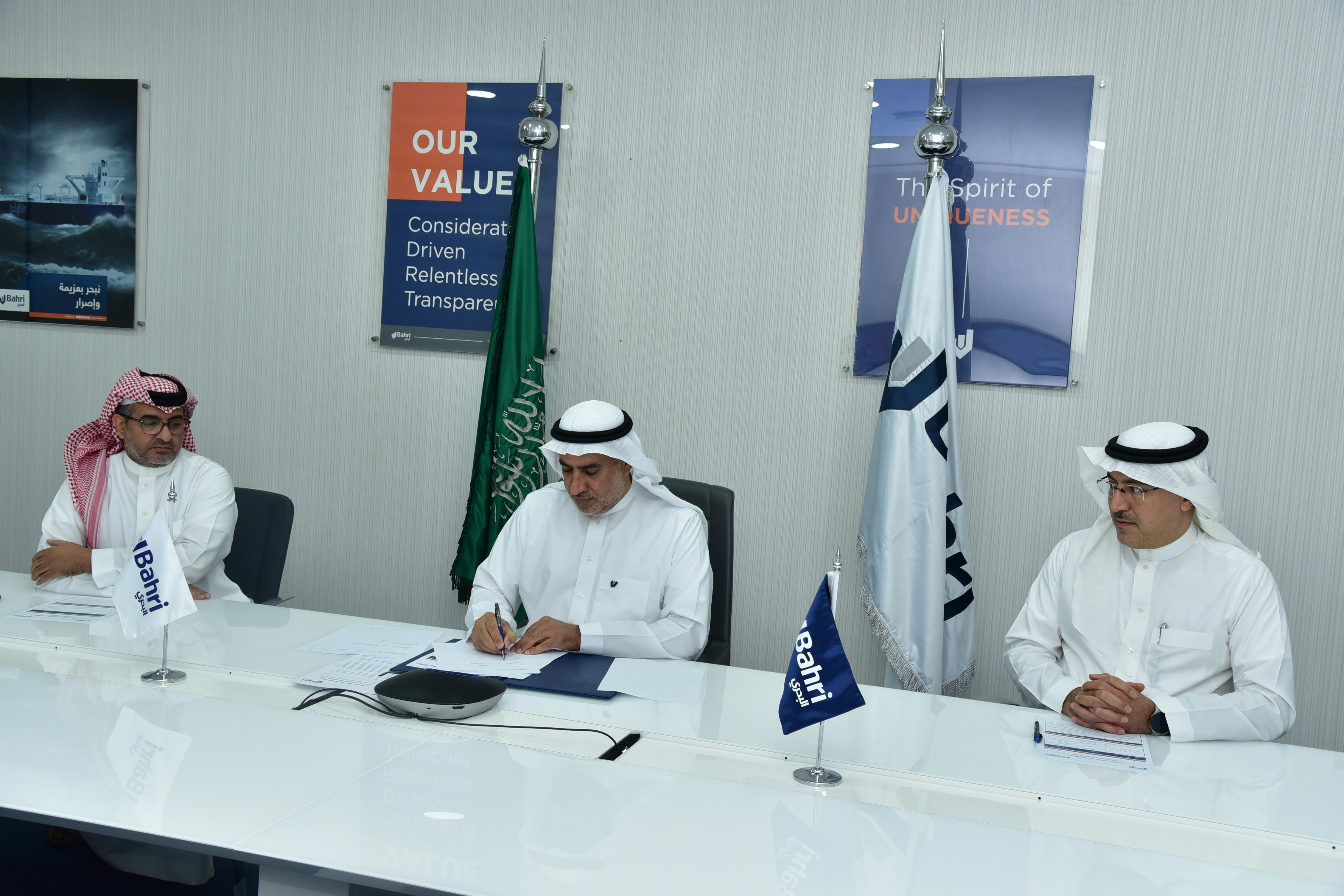 Bahri HMD Agreement for 10 Chemical Tankers 01