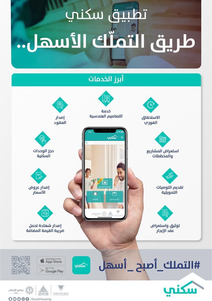 WhatsApp Image 2020-08-14 at 9