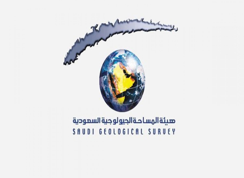 المساحة الجيولوجية