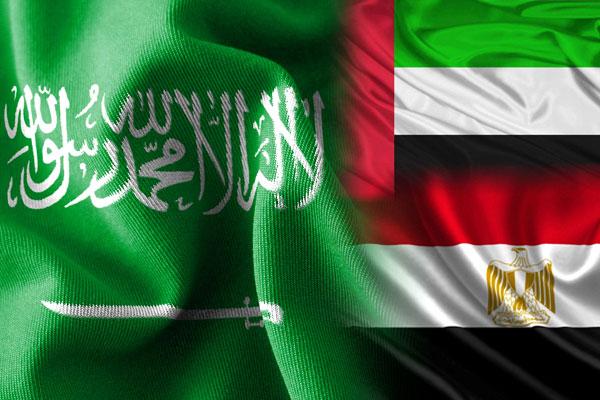 السعودية-والامارات-ومصر