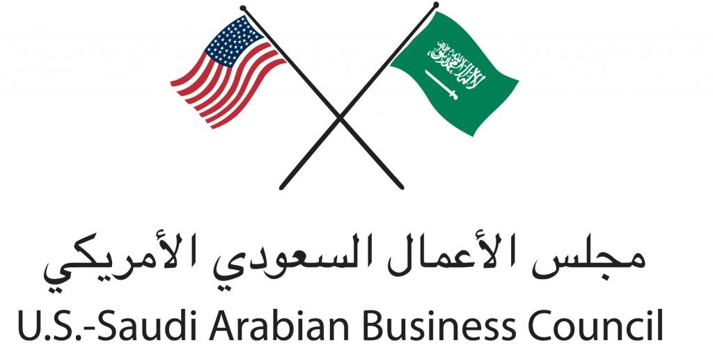 السعودي الامريكي