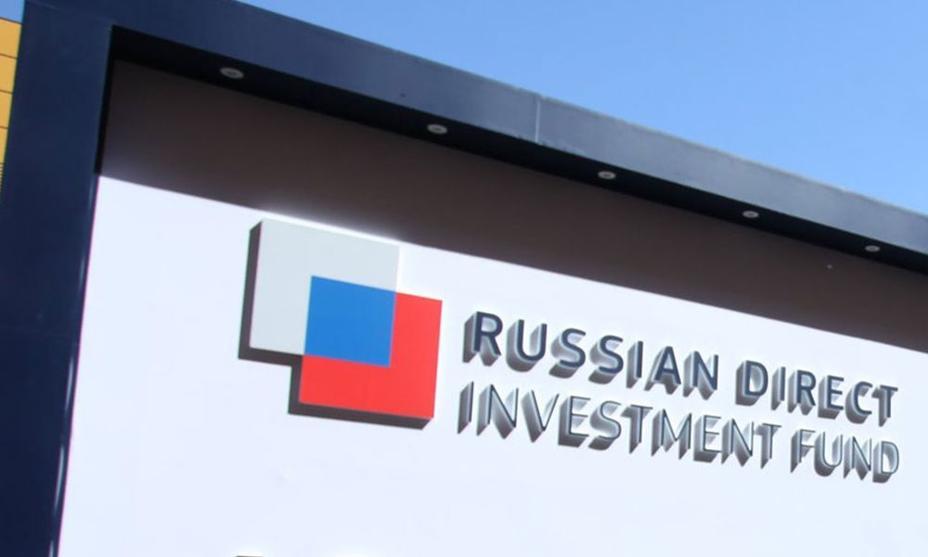 الصندوق الروسي