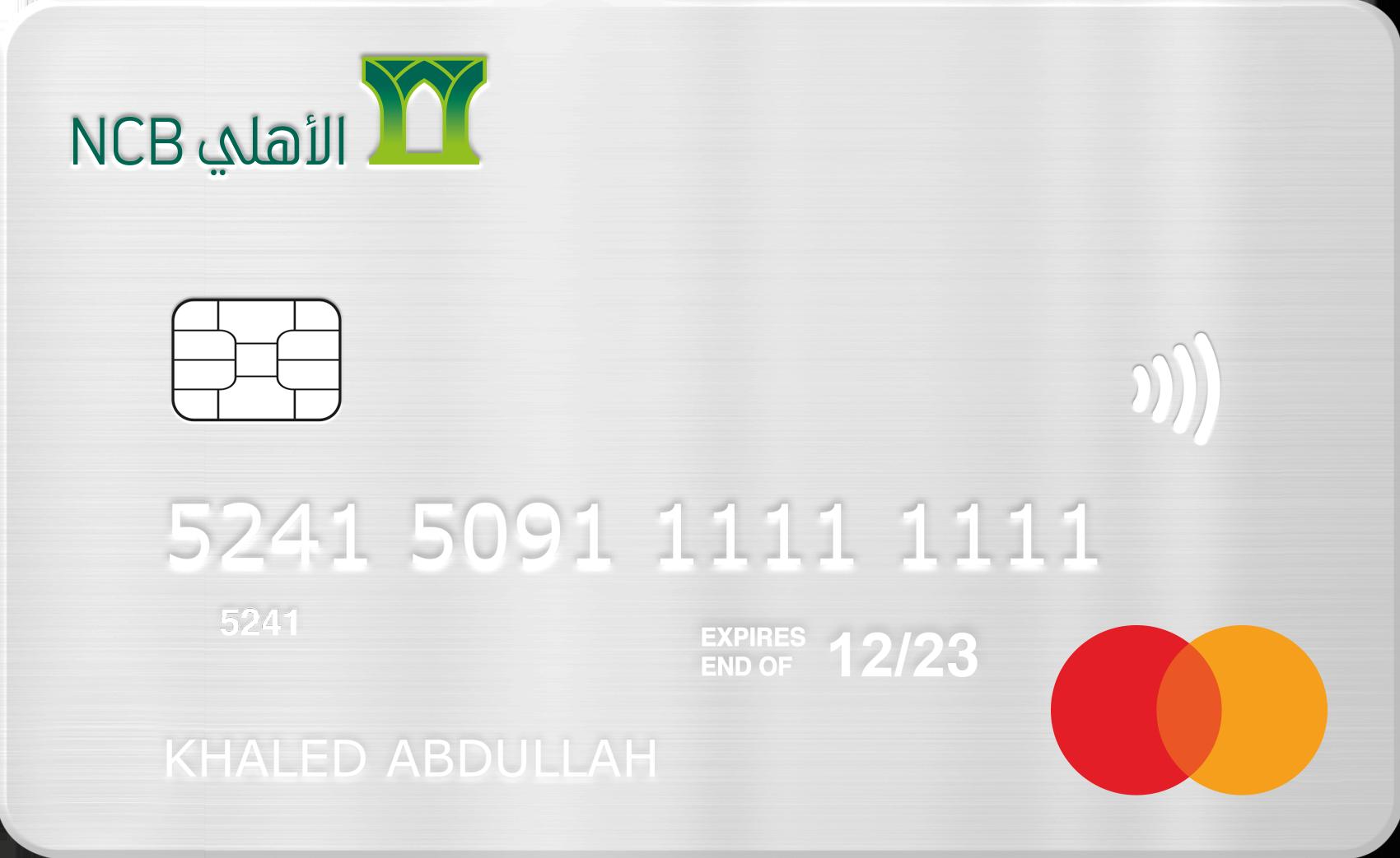 بطاقة الأهلي الائتمانية الجديدة للاسترداد النقدي