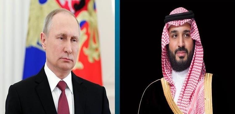 ولي العهد والرئيس الروسي