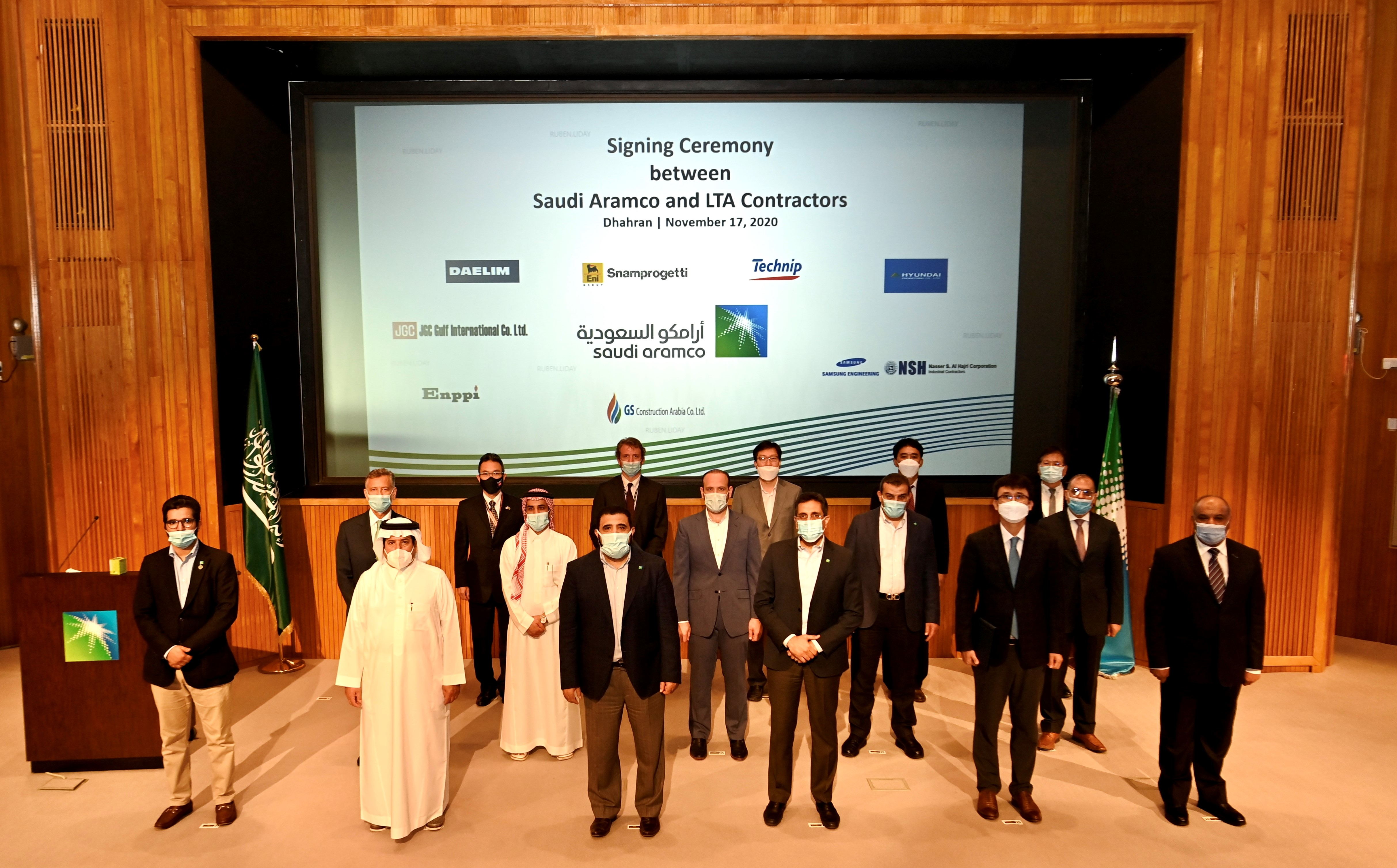 أرامكو السعودية تمنح اتفاقيات طويلة الأجل لثمان شركات لتطوير مشاريع قائمة في قطاعي النفط والغاز