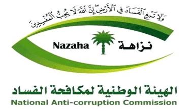 Nazaha_380