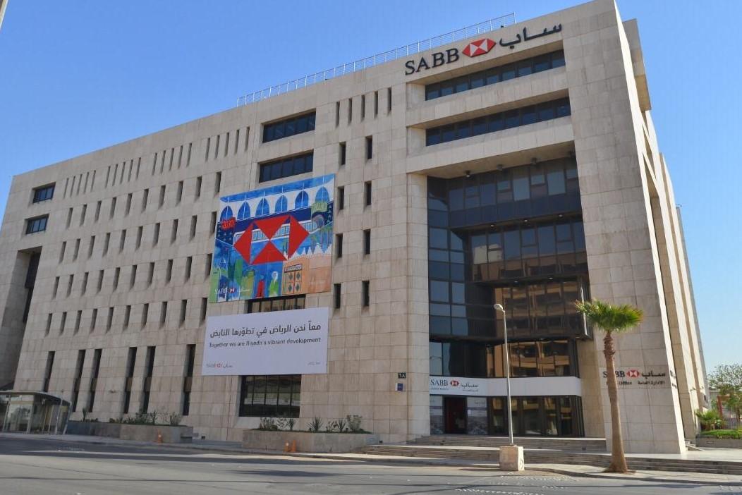 Riyadh Head office