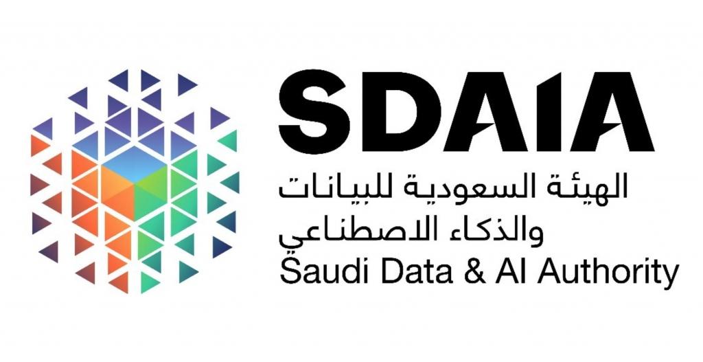SDAIA Logo