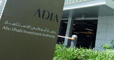 جهاز ابو ظبي للاستثمار