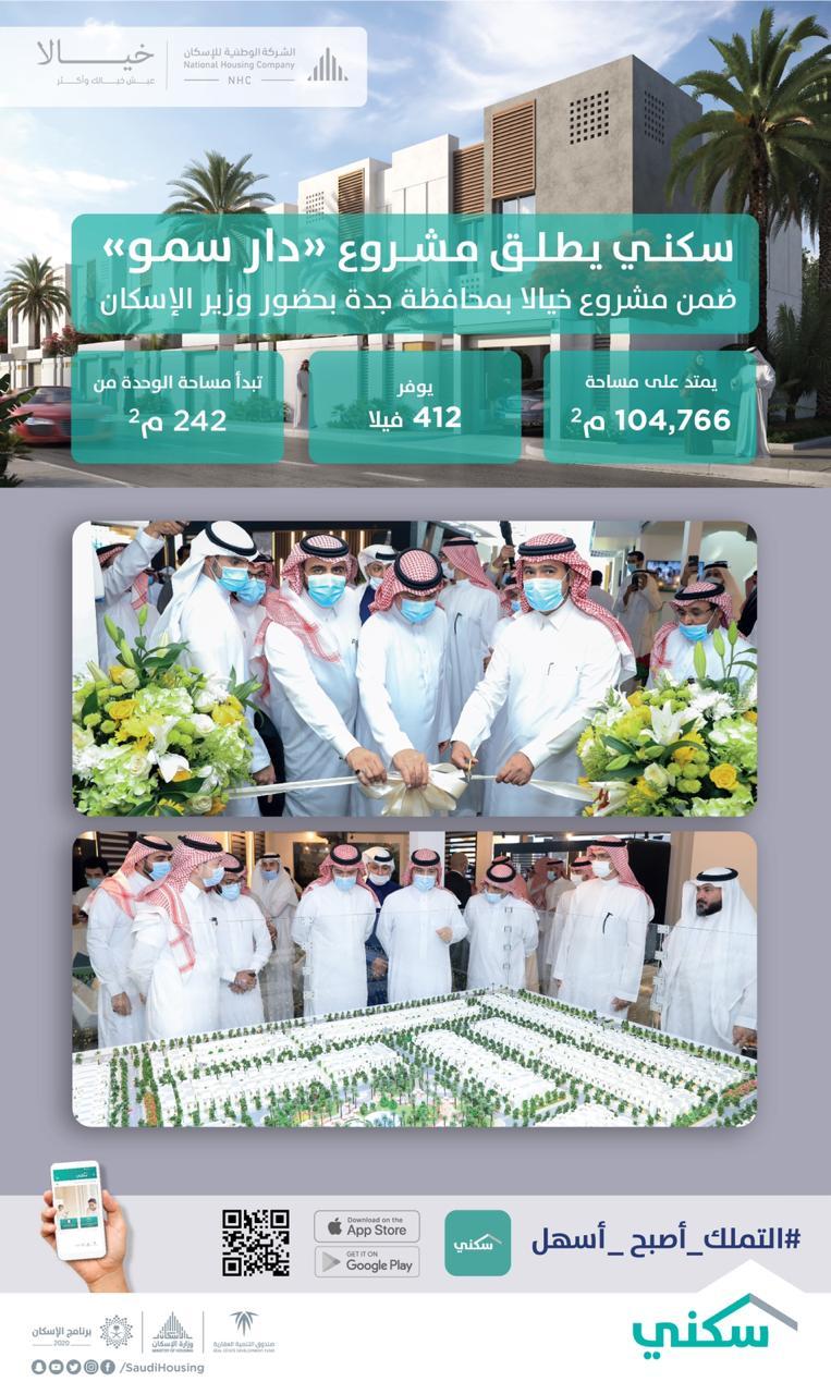 PHOTO-2020-12-17-21-12-57