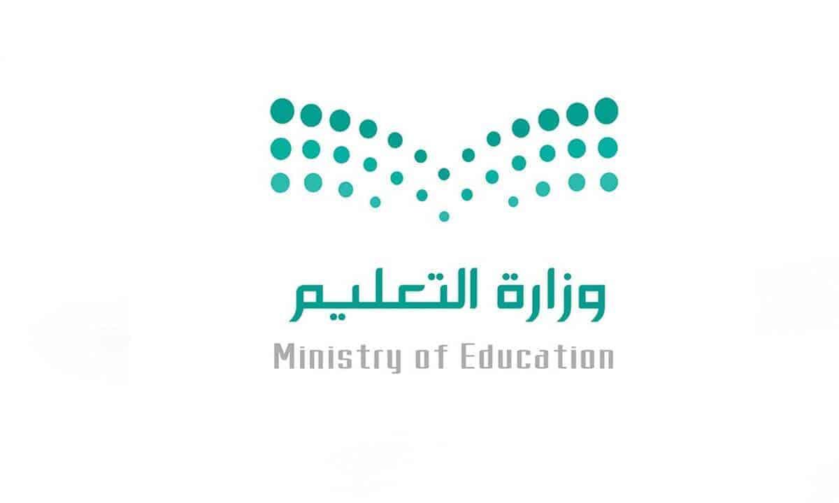 إعلان-آلية-الفصل-الدراسي-الثاني-1442-2021