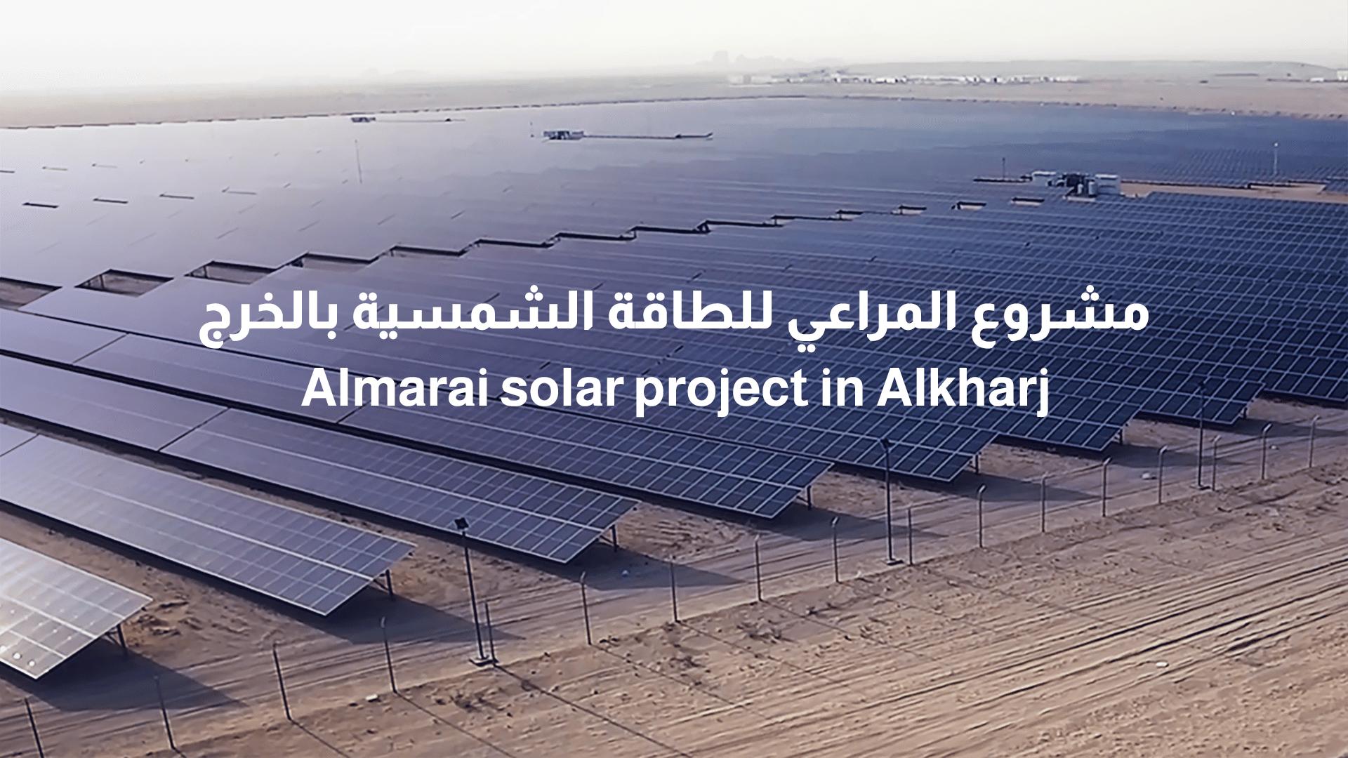 Alkharj-Solar-Project-copy