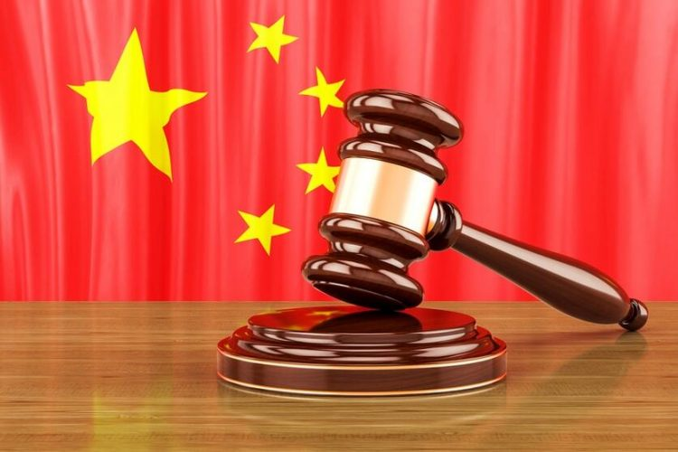Chinese law and justice concept, 3D rendering